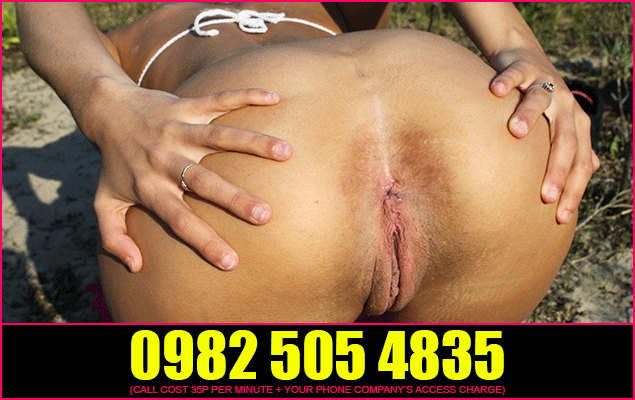img_adult-dirty-lines_cheap-chat-with-peyton_phone-sex-chat-lines